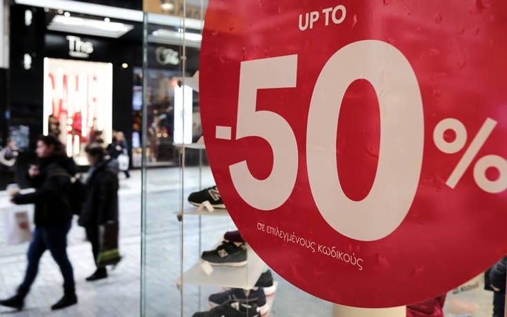 Ενδιάμεσες εκπτώσεις 2020: Ξεκινούν σήμερα – Οδηγίες προς τους καταναλωτές