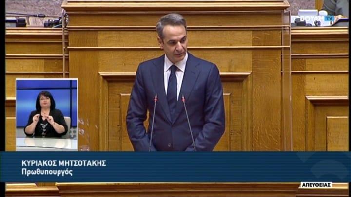 LIVE: O Μητσοτάκης ενημερώνει τη Βουλή για τον κορονοϊό 1