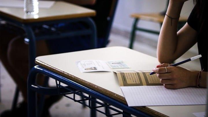 Πανελλαδικές 2021: Τις επόμενες μέρες η υποβολή των αιτήσεων - Οι οδηγίες του υπουργείου Παιδείας