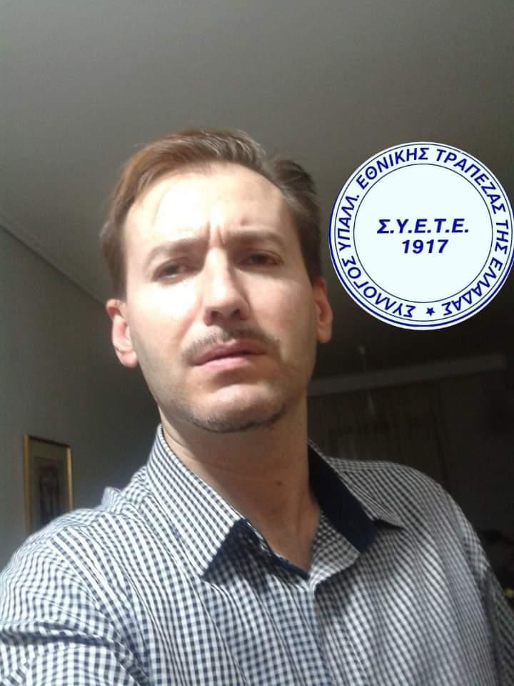 Σ.Υ.Ε.Τ.Ε.: Εγγυητής των εργασιακών δικαιωμάτων των εργαζομένων