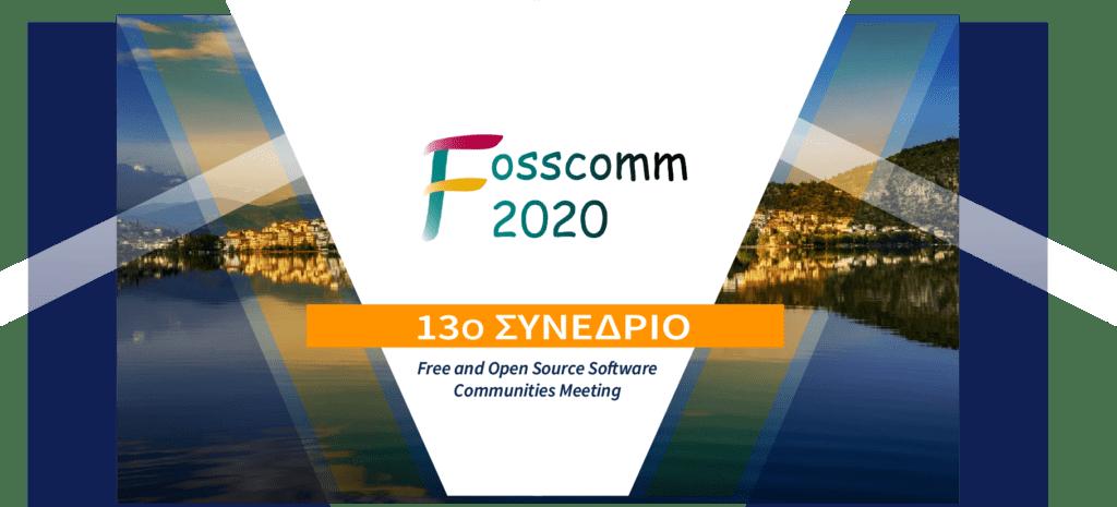 Το Πανεπιστήμιο Δυτικής Μακεδονίας συνδιοργανωτής της FOSSCOMM 2020, του μεγαλύτερου ετήσιου συνέδριου ανοιχτού λογισμικού και τεχνολογιών στη Ελλάδ