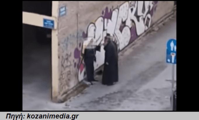 Κοζάνη: Σε αργία ο ιερέας που χαστούκισε πολίτη