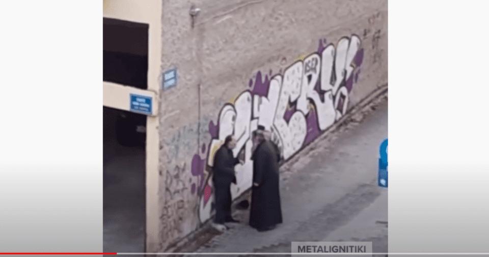 Ιερέας δέρνει ηλικιωμένο σε δρόμο της Κοζάνης(βίντεο)