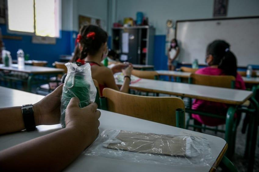 Στον αέρα το άνοιγμα των σχολείων - Πότε θα ληφθεί η απόφαση