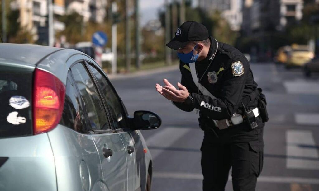 Οι κωδικοί 4 και 6 Οι ασάφειες στρέφουν το κόσμο χωρίς ουδεμίαν αιτία κατά της Αστυνομίας