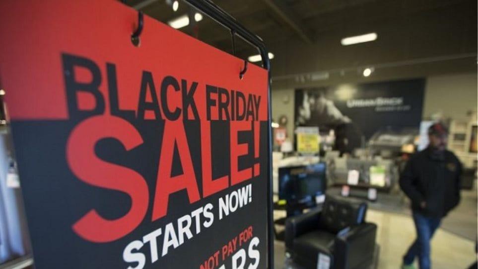 Black Friday: Προσοχή, για απάτες! Τι συνιστά το υπουργείο Ανάπτυξης