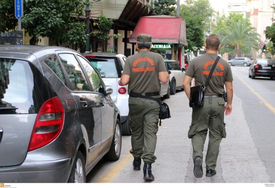 Δημοτικοί υπάλληλοι: Μετατρέπονται σε δημοτικοί αστυνομικοί -Εργασία & τα σαββατοκύριακα (έγγραφο)