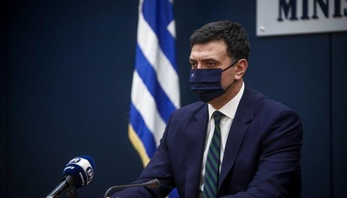 Κικίλιας: Σοβαρή η κατάσταση σε Κοζάνη και Δυτική Αττική – Οι «κόκκινες» περιοχές της Ελλάδας