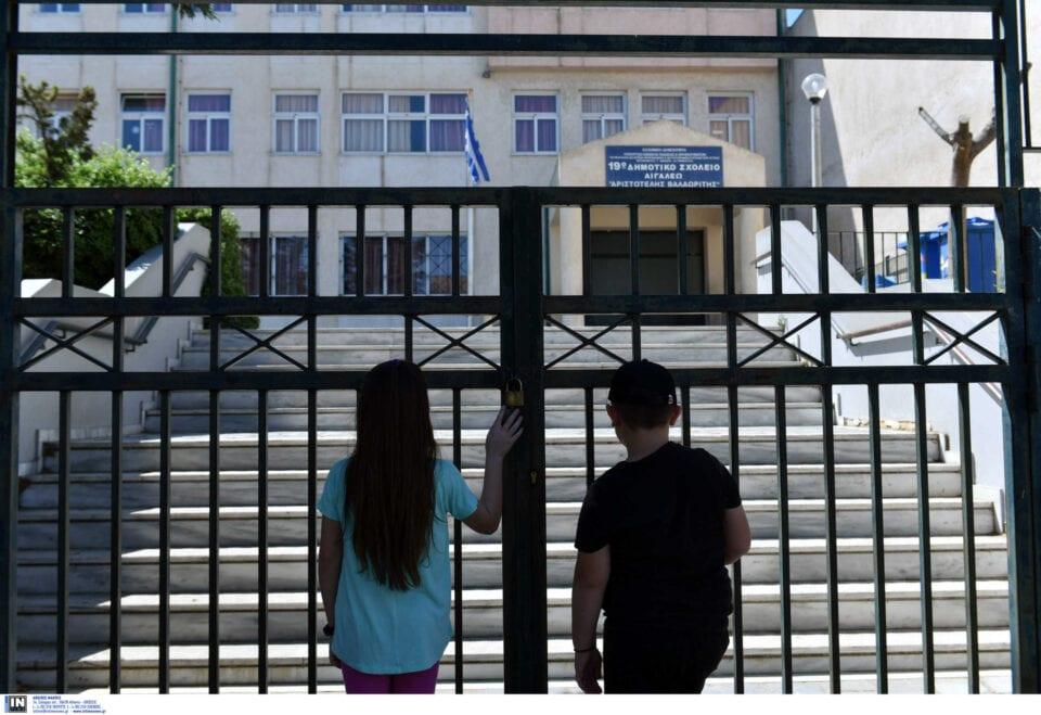 Σχολεία: Τέλος της εβδομάδας οι αποφάσεις για το πότε θα ανοίξουν