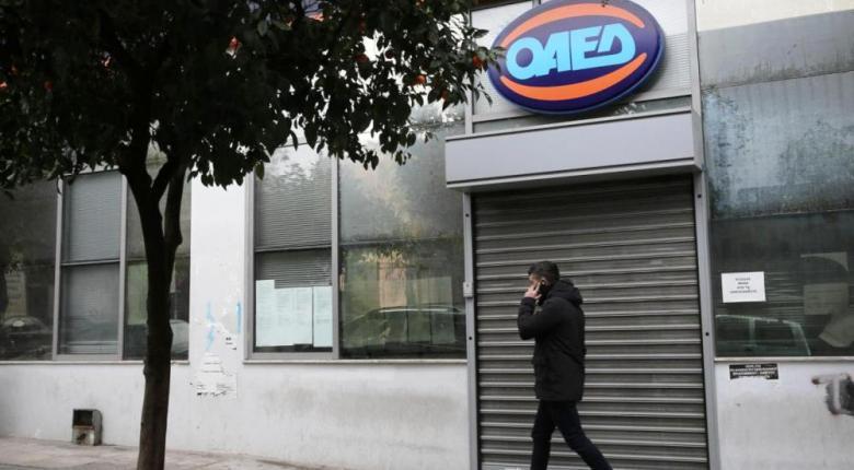ΟΑΕΔ: Τα μέτρα για την ενίσχυση των ανέργων - Δίμηνη παράταση των επιδομάτων ανεργίας και καταβολή των 400 ευρώ