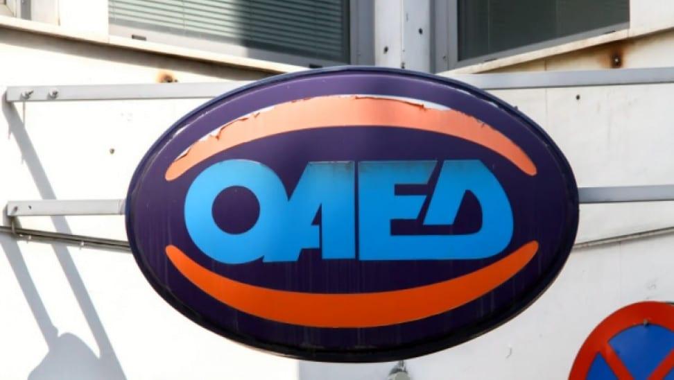 ΟΑΕΔ: Σενάρια αύξησης του επιδόματος ανεργίας - Ποιοι θα το λαμβάνουν και με ποιες προϋποθέσεις