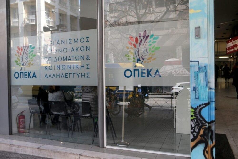 Επίδομα παιδιού – ΟΠΕΚΑ: Άνοιξε η πλατφόρμα Α21 για την αίτηση