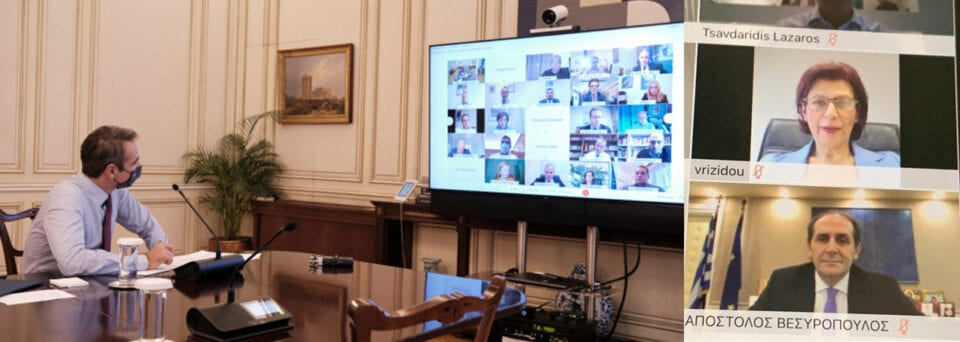 Π. Βρυζίδου-Εισήγηση στην συνεδρίαση της Κοινοβουλευτικής Ομάδας της ΝΔ παρουσία του Πρωθυπουργού Κ. Μητσοτάκη