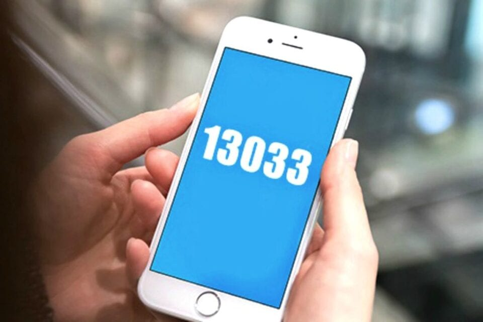 Αυτοί οι κωδικοί του 13033 «κόβονται» από Παρασκευή
