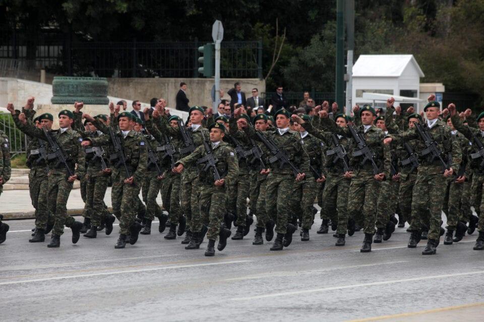Χιλιάδες προσλήψεις ΕΠΟΠ στο στρατό (ΦΕΚ) 1
