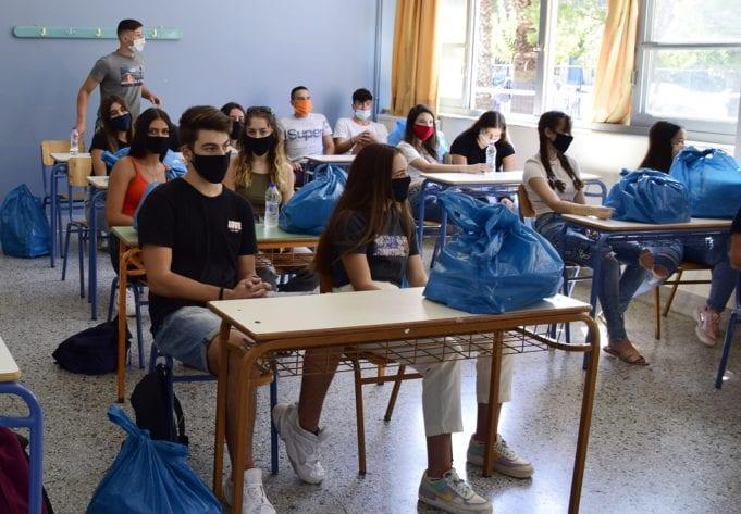 Δώδεκα μήνες φυλάκιση σε καθηγήτρια ΕΠΑΛ που αρνούνταν να φορέσει μάσκα