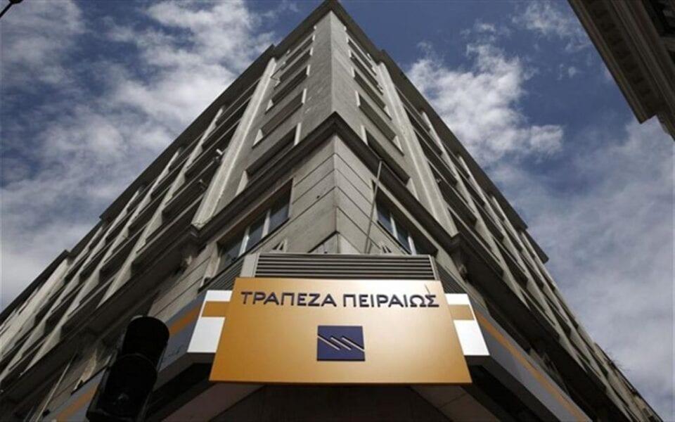 Κλείνουν καταστήματα της Τράπεζα Πειραιώς και σε Φλώρινα- Γρεβενά
