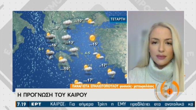 Ο καιρός με την Πάττυ Σπηλιωτοπούλου – Βροχερή βδομάδα, με θυελλώδεις ανέμους και χιόνια…! (video)