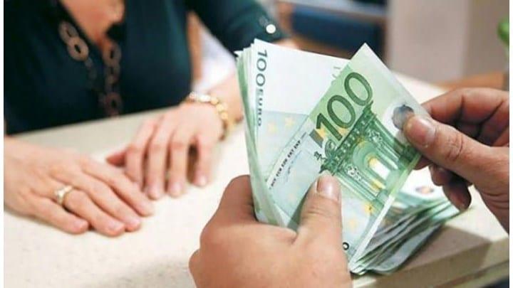 Συντάξεις Ιανουαρίου 2021: Για ποιες αλλάζει η ημερομηνία πληρωμής