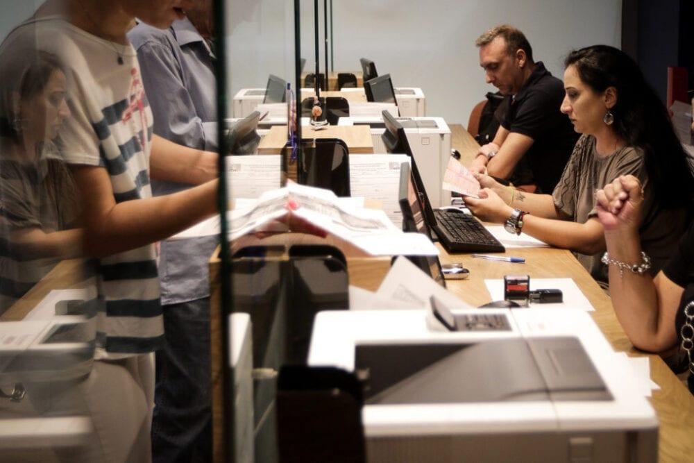 Εφημερίδα «Κόντρα» εναντίον Δημοσίου: Άφαντοι οι υπάλληλοι (φωτο)