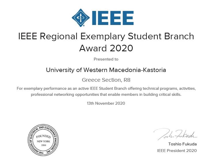Πανεπιστήμιο Δυτικής Μακεδονίας  Βράβευση του Φοιτητικού Παραρτήματος του ΙΕΕΕ του τμήματος Πληροφορικής στην Καστοριά.