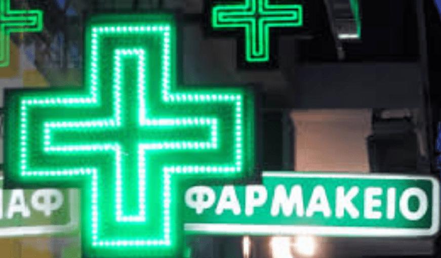 Κάτοικος Πτολεμαΐδας καταγράφει τα όσα βίωσε όταν έψαχνε να βρει διανυκτερεύον φαρμακείο -Το μήνυμα προς τον φαρμακευτικό σύλλογο
