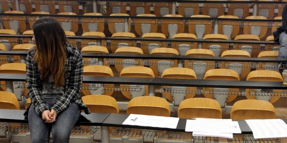 Το κριτήριο της βάσης έφερε δραστική μείωση στις μετεγγραφές φοιτητών