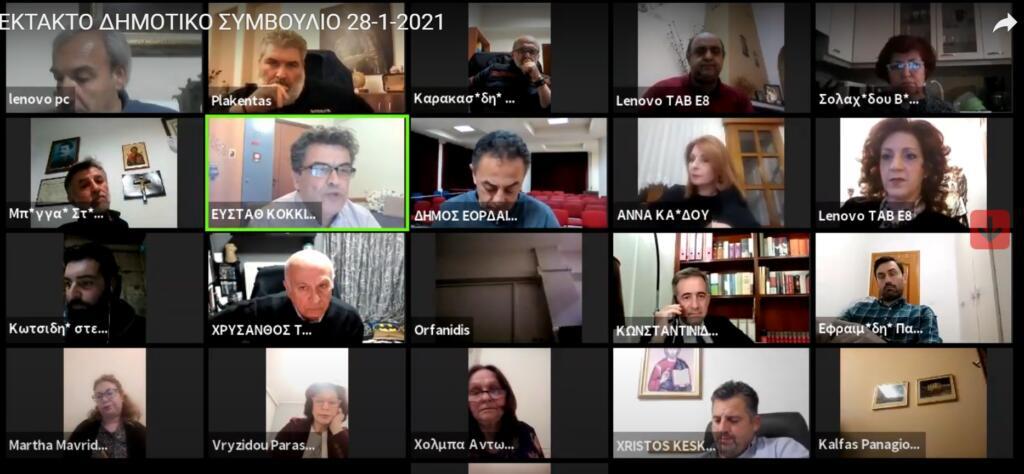 Η αγωνία της Εορδαίας να σταθεί και πάλι στα πόδια της - Το σκληρό lock-down - Η συζήτηση στο Δημαρχείο με τους φορείς
