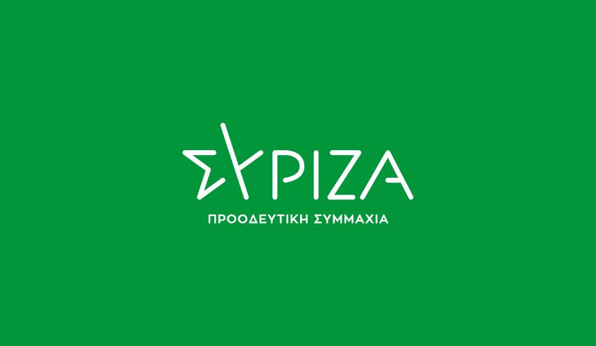 Τμήμα Αγροτικής Πολιτικής του ΣΥΡΙΖΑ - ΠΣ: Ένα ατελείωτο μπάχαλο