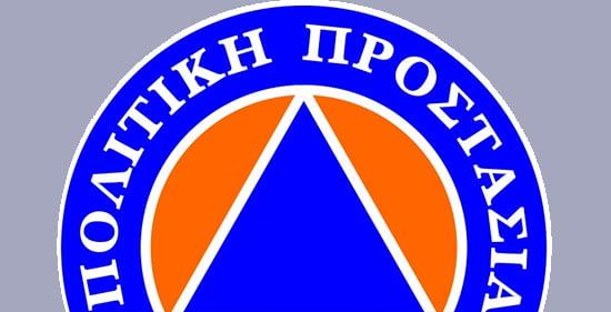 ύγκληση του Συντονιστικού Οργάνου Πολιτικής Προστασίας ζητούν με έγγραφο αίτημα τους οι Δήμαρχοι Εορδαίας και Κοζάνης. Το αίτημα συνυπογράφει ο Πρόεδρος Ιατρικού Συλλόγου Κοζάνης.