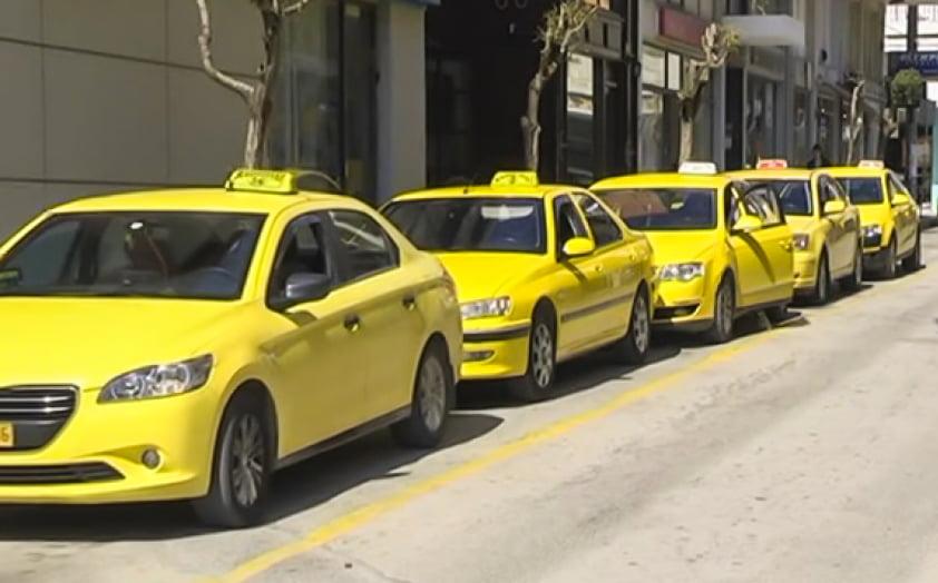ΤΑΞΙ: Απελευθέρωση του αριθμού των επιβατών ζητούν οι ιδιοκτητές