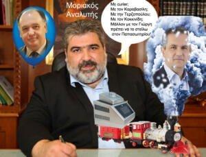 Ο κύριος Πλακεντάς και τα παραλειπόμενα της χθεσινής συνεδρίας - Για την έξοδο απ' το Lock-down