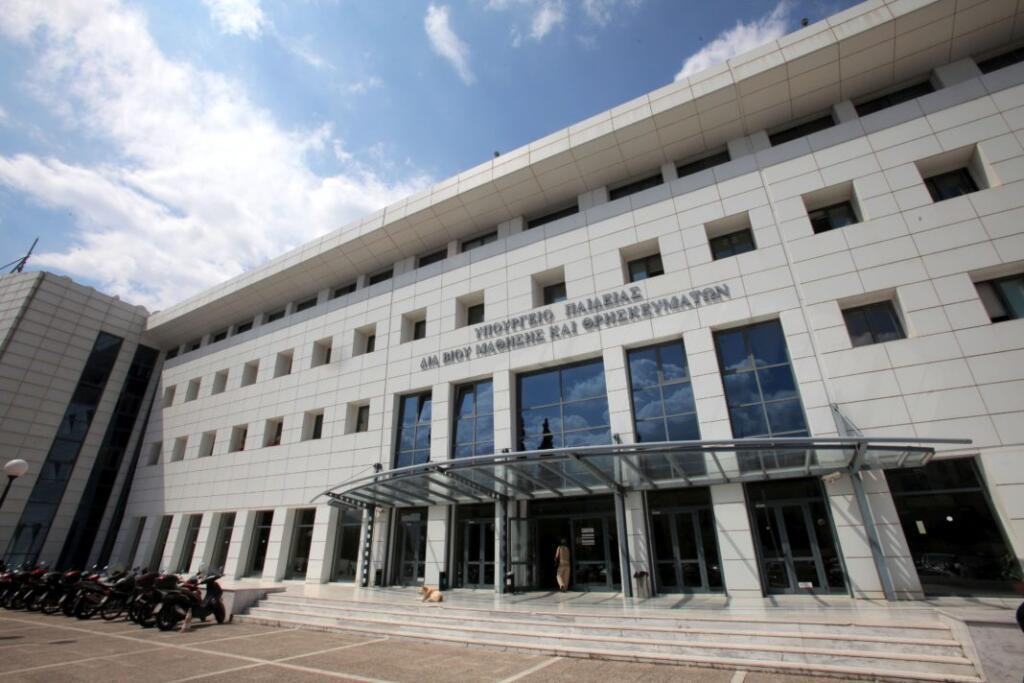Κατατέθηκε στη Bουλή το Νομοσχέδιο του ΥΠΑΙΘ για τα ΑΕΙ