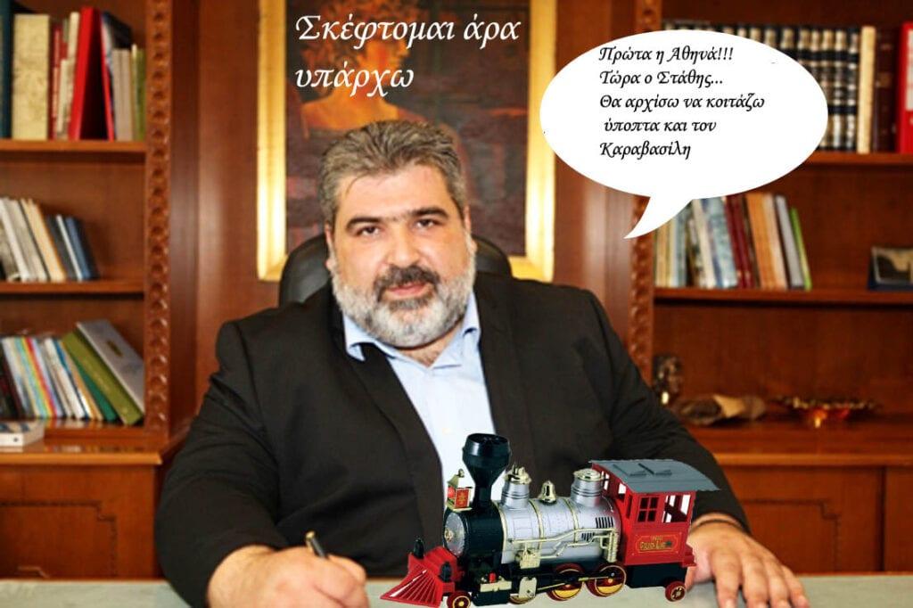 Επί της απαντήσεως του Δημάρχου στην κριτική της κυρίας Τερζοπούλου