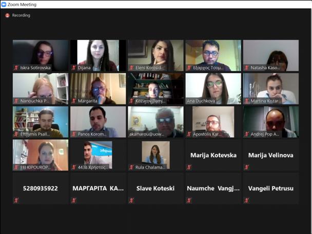 εκδήλωση του πανεπιστημίου δυτικής μακεδονίας με τίτλο «οι νέοι συζητούν για ζητήματα εκμάθησης της ελληνικής γλώσσας» 4