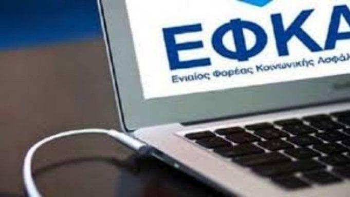 Στην e- εποχή ο ΕΦΚΑ: Όλες οι ηλεκτρονικές υπηρεσίες για μισθωτούς, συνταξιούχους, ελεύθερους επαγγελματίες