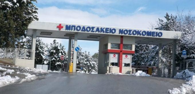 Πτολεμαΐδα: Δέκα άτομα με κατάγματα μεταφέρθηκαν στο Μποδοσάκειο Νοσοκομείο
