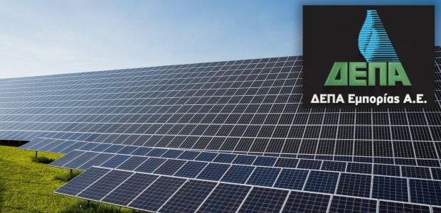 συμμετοχή της δεπα εμπορίας στη δημιουργία φωτοβολταϊκών πάρκων ισχύος 500 mw στη δυτική μακεδονία