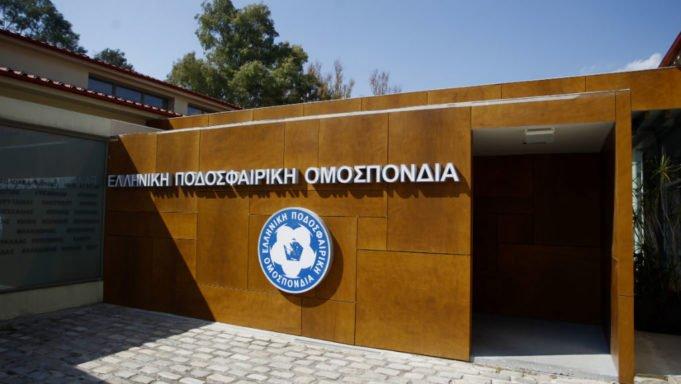 Επιτροπή Εφέσεων: Αθώος για την πολυϊδιοκτησία ο ΠΑΟΚ
