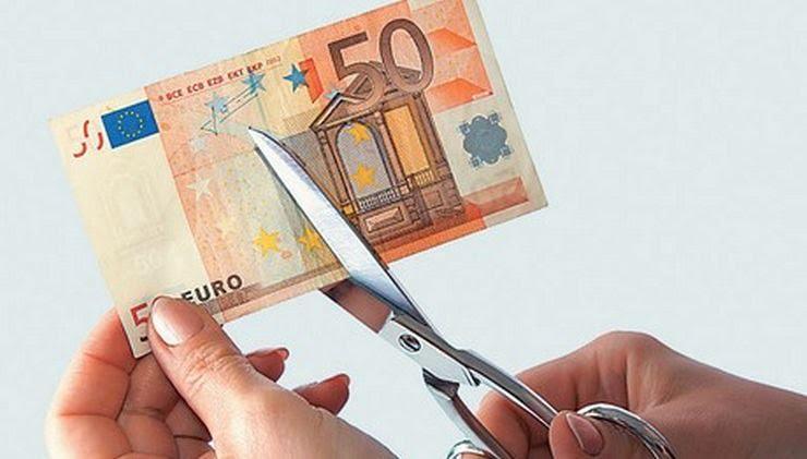 τα επιδόματα των ταμείων που κόβονται, «κουρεύονται» ή αυξάνονται