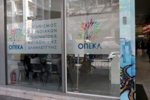 ΟΠΕΚΑ: Ποια επιδόματα πληρώνονται στις 31 Μαρτίου