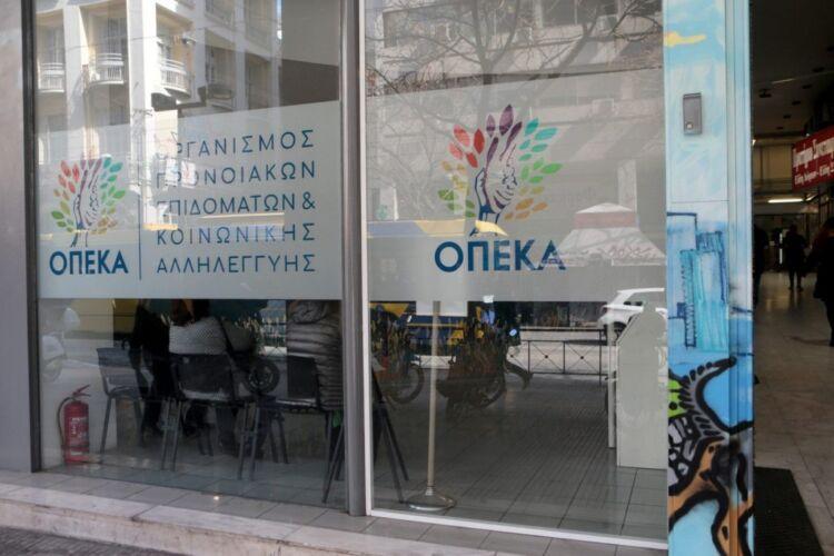 οπεκα: πληρωμή επιδομάτων -πότε ανοίγουν οι αιτήσεις για α' δόση επιδόματος παιδιού (ημερομηνίες)