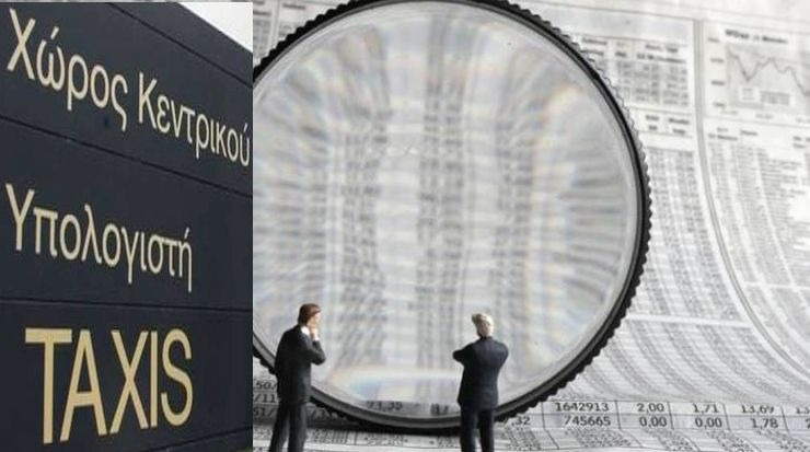 διασταυρώσεις καταθέσεων και ακινήτων στις φετινές φορολογικές δηλώσεις
