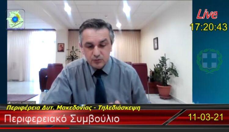 """Περιφερειάρχης Δυτ. Μακεδονίας: """"Καταδικάζουμε οποιοδήποτε μορφή βίας στο Περιφερειακό Συμβούλιο """" (video)"""