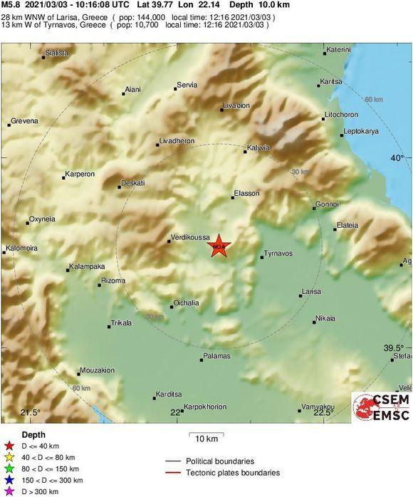 .Σεισμός 5,9 Ρίχτερ στην Λάρισα