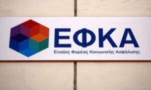 e-ΕΦΚΑ: Ψηφιακές υπηρεσίες για μισθωτούς