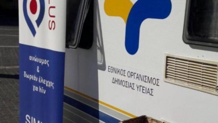 Προσλήψεις στον ΕΟΔΥ και στα Εμβολιαστικά Κέντρα