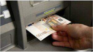 Αναδρομικά, συντάξεις και επιδόματα: Όλες οι πληρωμές έως το Πάσχα