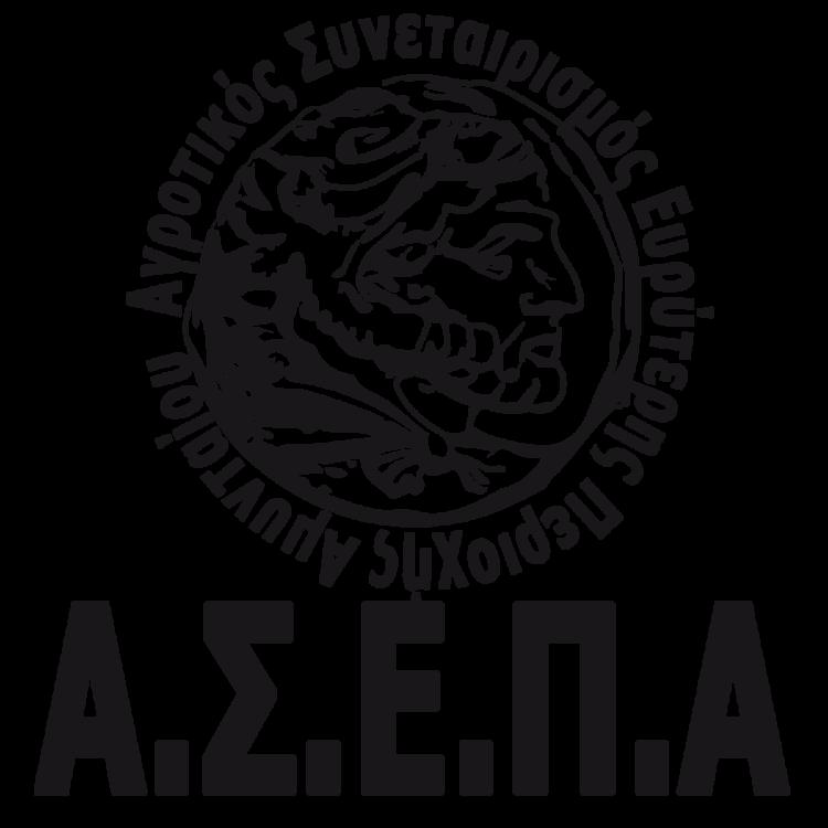 Ανακοίνωση Αγροτικού Συλλόγου Περιοχής Αμυνταίου, σχετικά με την διεκδίκηση αποζημιώσεων, από τους παγετούς Απριλίου