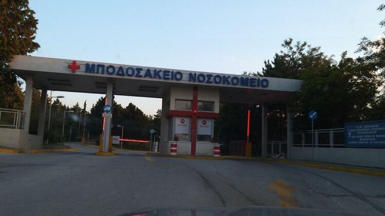 Πτολεμαΐδα: Πιέζονται οι κλινικές covid-19 του Μποδοσάκειου Νοσοκομείου